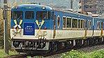 /stat.ameba.jp/user_images/20190819/05/miyashima/af/e5/j/o1080060714542578831.jpg