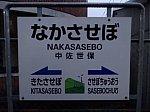 /blogimg.goo.ne.jp/user_image/00/cf/c74f10886ba9bff67d4d169788de4390.jpg