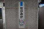 /stat.ameba.jp/user_images/20190907/23/kumatravel/c3/2b/j/o1024068114579921741.jpg