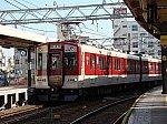 f:id:Rapid_Express_KobeSannomiya:20190908210653j:plain