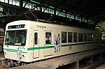 /stat.ameba.jp/user_images/20190909/22/orange-train-201/34/f1/j/o0500033314582524790.jpg