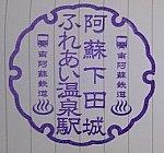 DSC_0819 - コピー