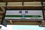 /stat.ameba.jp/user_images/20190911/00/kumatravel/a5/69/j/o1024068114583842112.jpg