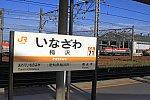 /stat.ameba.jp/user_images/20190910/20/takemas21/b8/32/j/o0900060014583540379.jpg