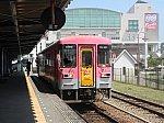 oth-train-18.jpg