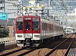 f:id:Rapid_Express_KobeSannomiya:20190911233444j:plain