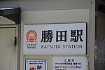 /stat.ameba.jp/user_images/20190913/10/toyoko5177/a2/f1/j/o1500100014585938523.jpg