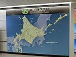 /stat.ameba.jp/user_images/20190913/01/fuiba-railway/01/2d/j/o1024076814585788988.jpg
