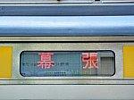 P9094752.jpg