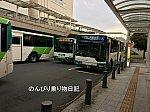 豊橋鉄道バス