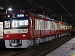 1225_KC2199_190918.jpg