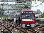 【踏切事故後の限定運用!】1000形4+4両の京急川崎行きのエアポート急行
