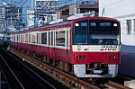 /stat.ameba.jp/user_images/20190919/19/toukami/96/b6/j/o2048136514593018140.jpg