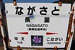 /blogimg.goo.ne.jp/user_image/4c/aa/d9c7314451450b789df24732e5c0ba29.jpg
