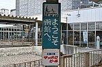 /stat.ameba.jp/user_images/20190920/00/kumatravel/d8/9a/j/o1024068114593293390.jpg