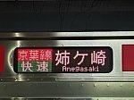 P9104907.jpg