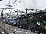 19092102