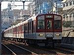 f:id:Rapid_Express_KobeSannomiya:20190921214651j:plain