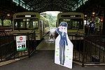 /stat.ameba.jp/user_images/20190922/17/chiduru-sh/8d/72/j/o1642109514596010349.jpg