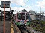 oth-train-34.jpg