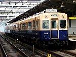 f:id:Rapid_Express_KobeSannomiya:20190922231039j:plain