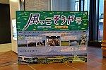 /stat.ameba.jp/user_images/20190923/12/kitanotetsutarou/c4/ef/j/o0800053314596813858.jpg