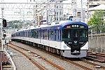 20190923-3051f-osaka-yodoyabashi-ltd-exp-shingeki-no-kyojin-kourien_IGP0090m.jpg