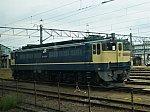 EF652066-921