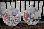 /stat.ameba.jp/user_images/20190924/08/chiduru-sh/06/9c/j/o1642109514597735304.jpg