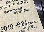 /stat.ameba.jp/user_images/20190925/19/westband2/8a/16/j/o0605045414599129614.jpg