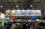/stat.ameba.jp/user_images/20190929/00/grx133-2019/84/38/j/o0820054614601721372.jpg
