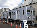 f:id:Rapid_Express_KobeSannomiya:20190929124258j:plain
