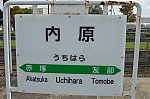 /stat.ameba.jp/user_images/20190929/22/rambaral529/63/95/j/o0602040014602604243.jpg