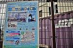 /stat.ameba.jp/user_images/20190930/05/tohchanne/6f/0b/j/o0600039714602762357.jpg