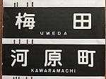 /stat.ameba.jp/user_images/20190930/23/inakai2019/db/d1/j/o0640048014603459361.jpg