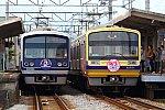 190928_伊豆仁田駅_OTR号ルビィHM&HPT
