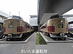 P1420250.jpg