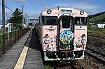 /stat.ameba.jp/user_images/20191002/00/kumatravel/a7/64/j/o1024068114604428754.jpg