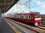 /i1.wp.com/railrailrail.xyz/wp-content/uploads/2019/10/D0001336.jpg?fit=800%2C600&ssl=1