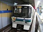oth-train-62.jpg
