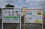 /stat.ameba.jp/user_images/20191003/00/kumatravel/c7/01/j/o1024068114605313813.jpg