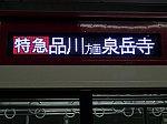 /stat.ameba.jp/user_images/20191003/21/gwg22487/02/29/j/o0640048014605945303.jpg