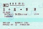 /stat.ameba.jp/user_images/20191004/07/cavacho/8e/27/j/o0600040014606240747.jpg
