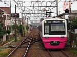 /i2.wp.com/railrailrail.xyz/wp-content/uploads/2019/10/D0001419.jpg?fit=800%2C600&ssl=1