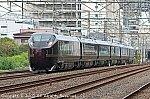 E655系(御召列車)~返却回送