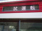 /stat.ameba.jp/user_images/20191005/21/gwg22487/88/fa/j/o0640048014607635646.jpg