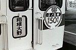 19790401-1.jpg