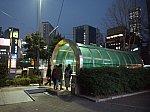 〔韓国〕釜山都市鉄道1号線 ポムネゴル