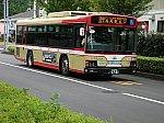 /stat.ameba.jp/user_images/20191006/21/gwg22487/e5/b9/j/o0640048014608428947.jpg