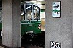 190912_神戸地下鉄_三宮駅